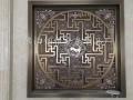 五福鹿拉絲青古銅鋁藝銅精雕刻屏風