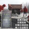 江西抚州冷补料受到市政领导表彰