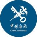 天津港專業做二手采棉機進口報關的公司
