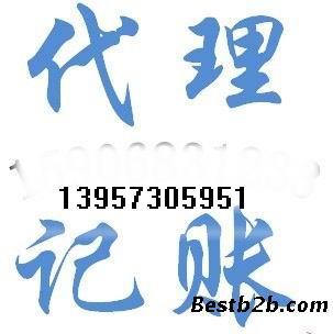 嘉兴南湖区注册公司怎么办理
