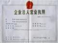上海音响设备回收公司 上海调音台回收价格