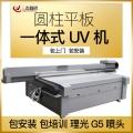 临沂广告标牌标识UV数码印刷机商家