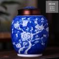 青花茶葉罐定做 雙層氣密陶瓷茶葉罐加字