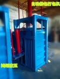 家用废品站压缩废料打包机价格低