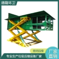 歡迎河南濮陽客戶咨詢處理70噸垃圾收集中轉設備