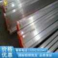 長安現貨6063鋁排規格 6063國標非標鋁排