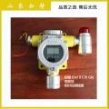制冷机房氨气浓度探测器 氨气监测报警装置