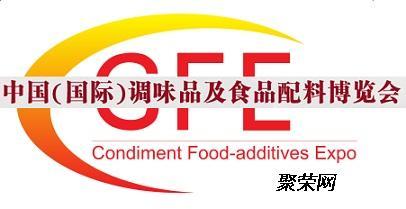 2018广州中国调味品展母亲节糕点制作方法图片