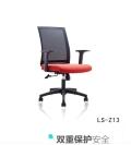 供应各种办公椅 职员转椅 电脑椅等办公家具款式多样