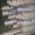 安群UNSS31803 S32205法蘭圓鋼彎頭螺栓