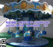 郑州三和v鱼缸游乐场鱼缸设备飞椅抢手爆款水果洗沙器图片