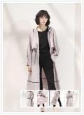 述忘19秋新款外套连衣裙一手货源走份批发 北京品牌折扣女装