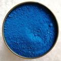 氧化鐵藍顏料色粉廠