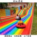 景區網紅滑道七彩彩虹滑道越長越好玩刺激的游樂設備