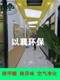 上海寶山松江裝修別墅除異味除甲醛治理