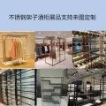 大興區制作不銹鋼層架定做不銹鋼架子訂做