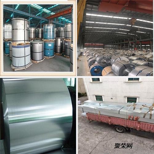 3元/吨);械材料一直是制约我国钢结构国产化进程的一个重要环节,在