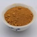 氧化鐵黃顏料色粉