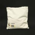兴荣达包装制袋厂商帆布袋棉布包定制图案活动赠品