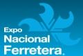 2020年墨西哥国际五金及卫浴展览会