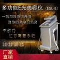 嫩膚美白儀器廠家批發 臺式嫩膚美白儀器廠家直銷