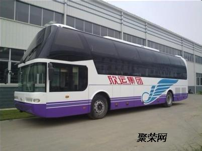 台州到揭阳汽车,台州到揭阳汽车票价,班次查询高清图片