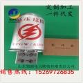 光纜接頭盒鋁合金接續盒電力金具供應