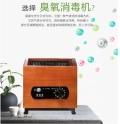 家用臭氧機品牌凱瑞宏星供應多功能空氣消毒機