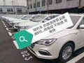 上海荣威租车中春路公司