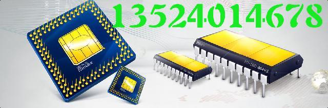电视机电路板电子元件功能图片