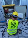 蛇口空氣能熱水器安裝師傅
