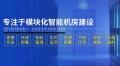 濮陽鐵塔防雷檢測公司