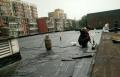 北京防水堵漏家庭楼顶做防水