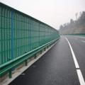高速公路聲屏障定制 高速公路橋梁聲屏障 高架橋隔音屏