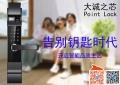 南京智能产品质量怎么样