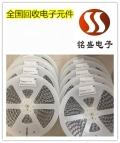 SMD電子元件回收 大朗工廠電子料回收打包