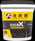K11易涂型防水涂料