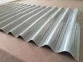 艾珀耐特frp900波浪形防腐板生產廠家