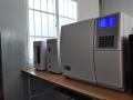 魯南GC—8900全自動煤氣分析儀