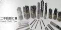 唐山上門回收數控刀 回收焊接刀 回收拉絲模 回收銑刀片