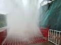 重庆巫山工程车辆自动洗车台