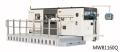 半自動平壓平清廢模切機MWB1160Q
