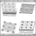 浙江加工大型1.2X1米網格塑膠卡板模具廠商