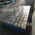 解密焊接平臺鑄鐵使用中和使用后需要注意些