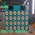 清大環保生產濾筒除塵器及配件焊接煙塵用