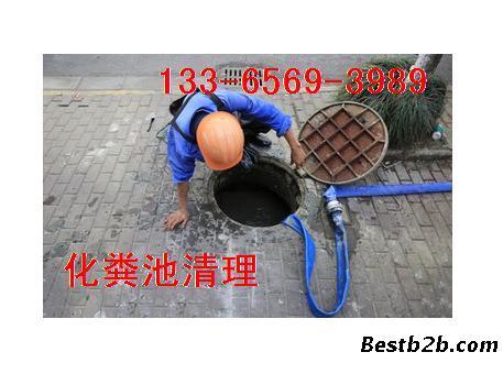 经开区马桶疏通马桶金寨南路管道疏通合肥清掏化粪池