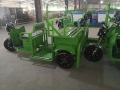 生產四桶鏈條保潔車