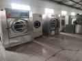 石家庄杜北销售二手洗涤设备