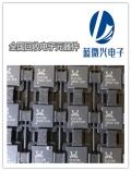 深圳坪山進口模塊收購公司