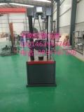 供應旭聯WEW-300B焊機接口拉力檢測機